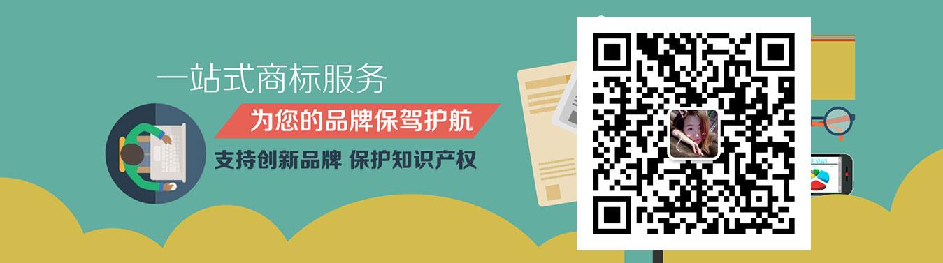 西藏商标注册保护您的知识产权